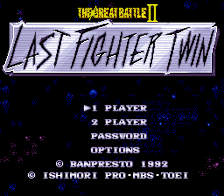 Tela de Abertura de The Great Battle II: Last Fighter Twin (1992)