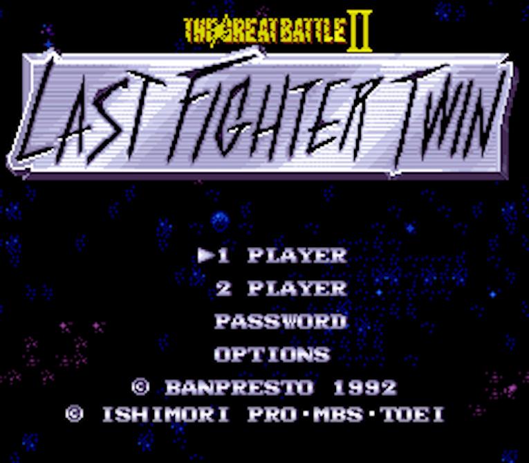 Tela de Abertura de The Great Battle II: Last Fighter Twin (1992)