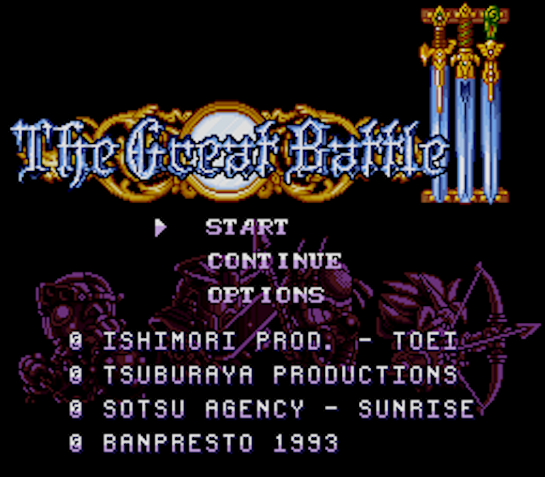 Tela de Abertura de The Great Battle III (1993)