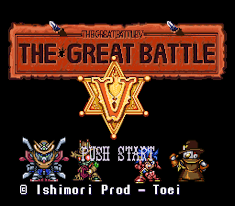 Tela de Abertura de The Great Battle V (1995)