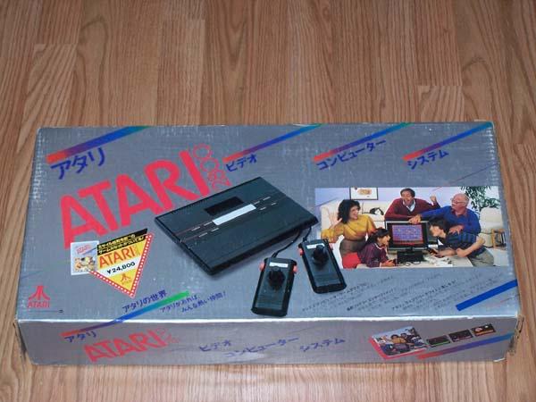 Atari 2800 (1983)
